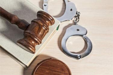 Strafprozessordnung
